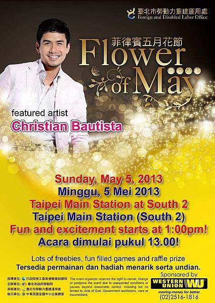 1020505北市勞動局-菲律賓五月花節演唱會宣傳單
