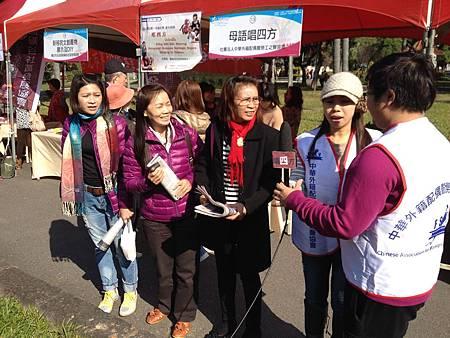 20131201新移民日二二八公園 (2)