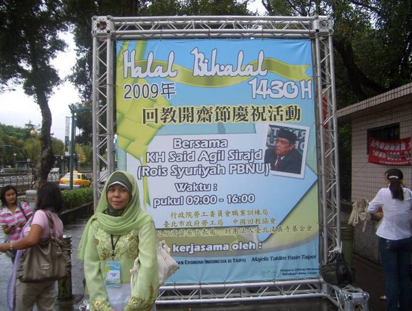 印尼01.jpg