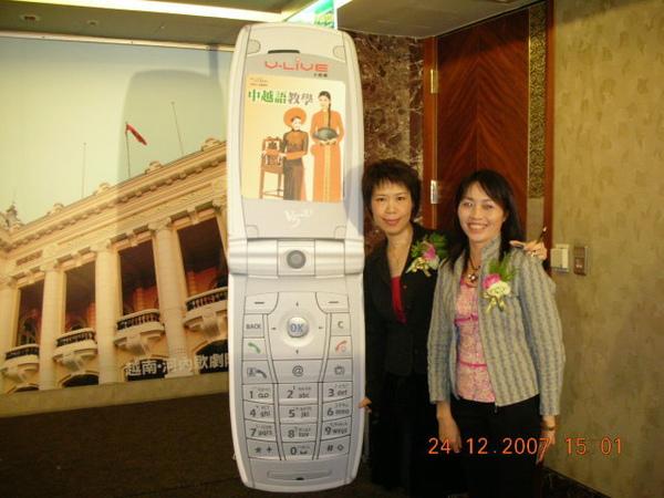 越南 - 06.jpg