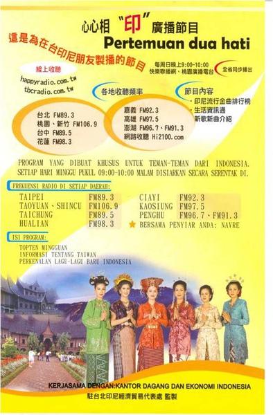 印尼02.jpg