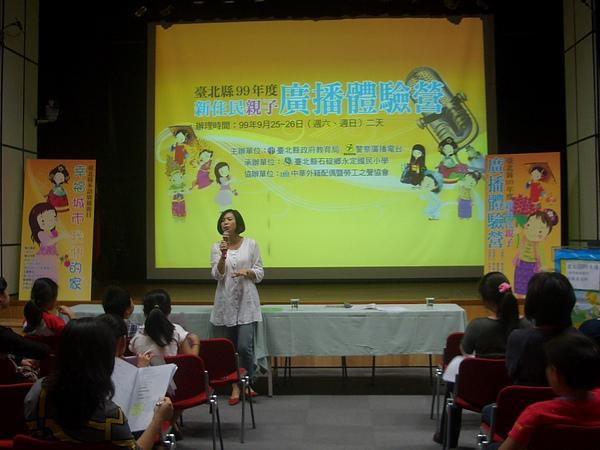 徐勝美老師教授新聞採訪技巧