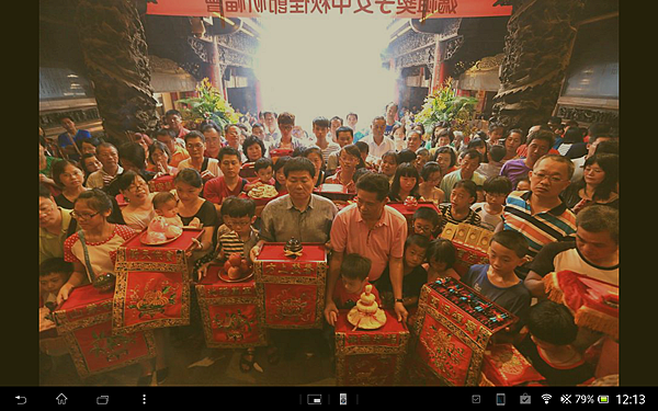 Screenshot_2014-09-08-12-13-26.png