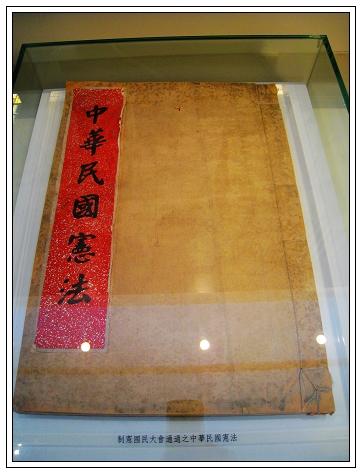 憲法.JPG