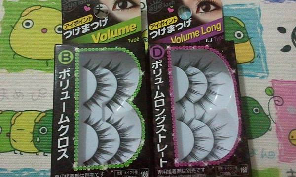 2011-01-04 01.12.13.jpg