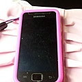 Samsung Galaxy S Phone Casing - Front view