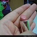 Cellio Lipstick - No.18 Sweetbrown.jpg