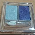 SilkyGirl Bedazzled Duo Shadow-02RockStar1