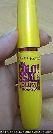 Maybelline The Colossal Diamants-DiamondBlack1