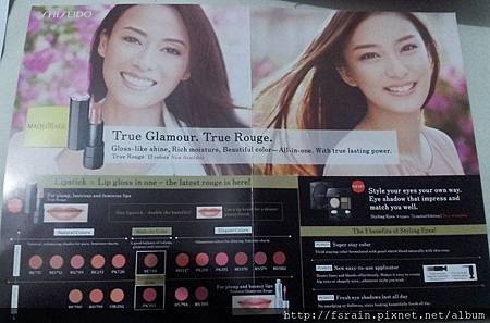 Shiseido Maquillage Product Launch Brochure