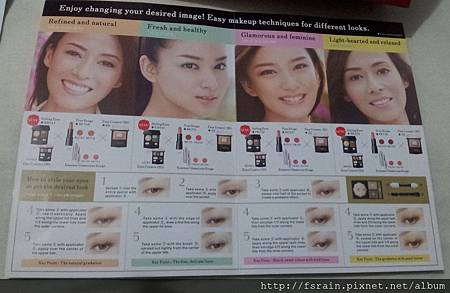 Shiseido Maquillage Product Launch Brochure2