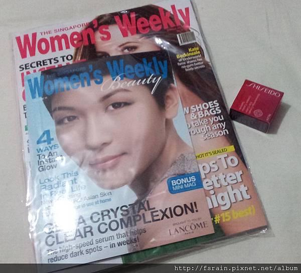Shiseido Voucher Redeemed-Free Magazine & Shiseido Cream Eyeshadow