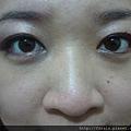 Office Week LOTD-24Apr12-elf Quad Rocker-afterwork-eyes closeup1