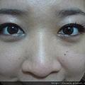 Office Week LOTD-24Apr12-elf Quad Rocker-afterwork-eyes closeup3