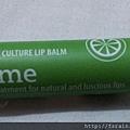 CherryCulture-3rd-CherryCultureLipBalm-Lime1
