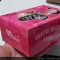 CherryCulture-2nd-AmuSe-BigFanMakeupKit-aka-DeluxeBeautyCosmeticsCase-2