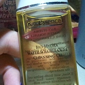 Bio-essence-BioHydraWaterSolubleOliveCleansingOil-30ml-01