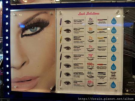 Maybelline Lash Solution Poster