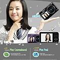 Samsung PL121