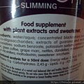 KILO OFF Slimming-black currant-06