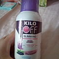 KILO OFF Slimming-black currant-01