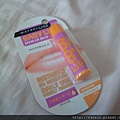 Maybelline-Guardian Free Gift-Baby Lips Lip Balm-Orange-01