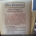 Bio-essence Birds Nest Nutri-Collagen & Whitening Cleanser-05