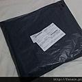 20120401_Order Arrived