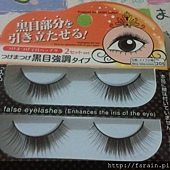 Daiso False Eyelaseh - Enhance Iris of Eyes