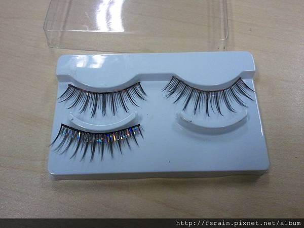 Daiso High Grade Silver Line Fake Lashes-No2a