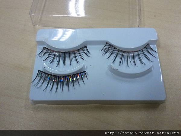 Daiso High Grade Silver Line Fake Lashes-No2b