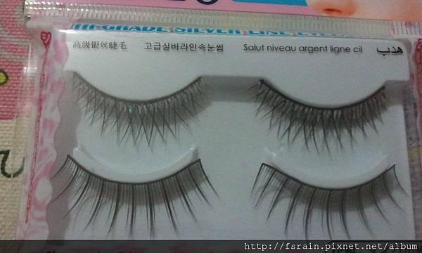 Daiso High Grade Silver Line Fake Lashes-No3b