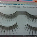 Daiso High Grade Silver Line Fake Lashes-No3b