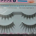Daiso High Grade Silver Line Fake Lashes-No1a