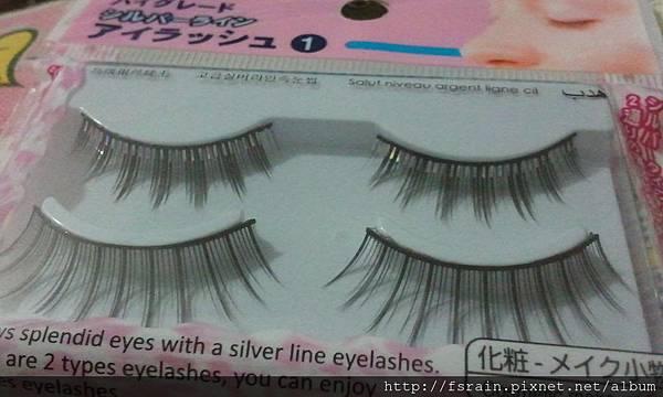 Daiso High Grade Silver Line Fake Lashes-No1b