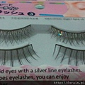 Daiso High Grade Silver Line Fake Lashes-No3c