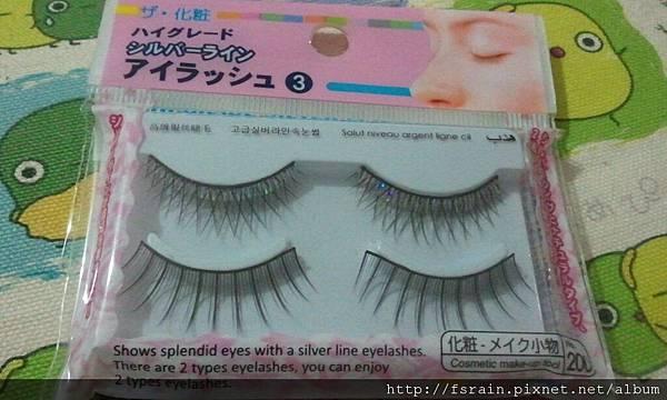 Daiso High Grade Silver Line Fake Lashes-No3d