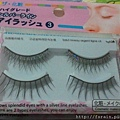 Daiso High Grade Silver Line Fake Lashes-No3d