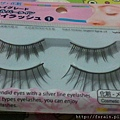 Daiso High Grade Silver Line Fake Lashes-No1c