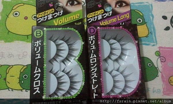 Daiso Fake Eyelash Volume Type B and Volume Long Type D-2
