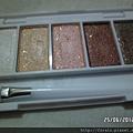 Daiso Ellefar Glitter Eyeshadow Palette-Brown-10