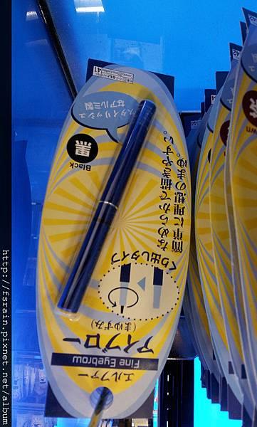 Daiso Auto-pencil Brow Liner-Black-01