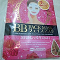 Daiso BB Face Mask wHyaluronic Acid-2pcs-01