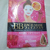 Daiso BB Face Mask wHyaluronic Acid-2pcs-02