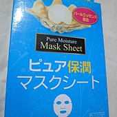 Daiso Pure Moisture Mask Sheet 3pcs-Pearl-01