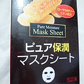 Daiso Pure Moisture Mask Sheet 3pcs-Honey-01