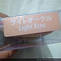 Daiso EverbiLena Liquid Foundation-LightEcru-03