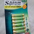 Daiso Alkaline Super Battery-AAA-6pcs
