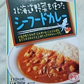 Daiso Maruha Nichiro Seafood Curry-180g-01