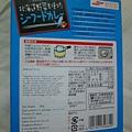 Daiso Maruha Nichiro Seafood Curry-180g-02